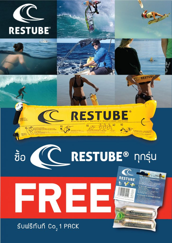 aw-promotion-restube-thailand-mobile-expo-final-01